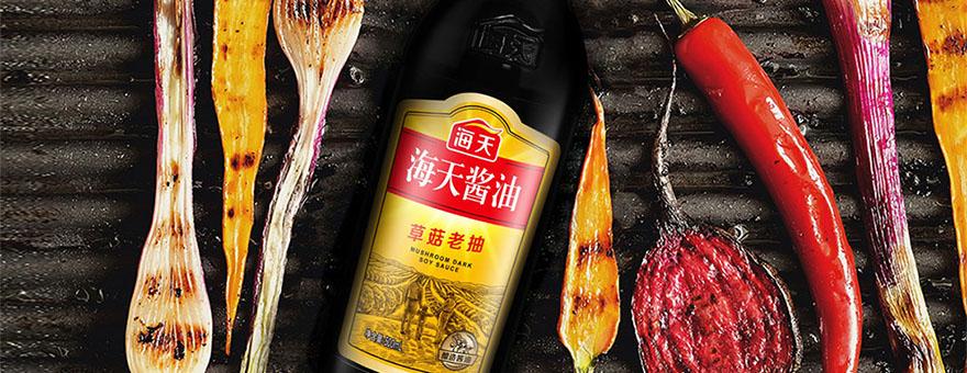 海天酱油包装设计