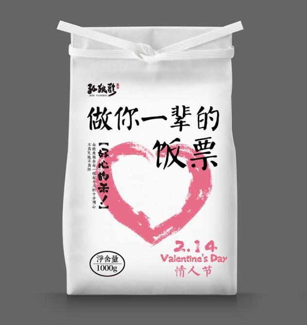 红秧歌大米设计方案