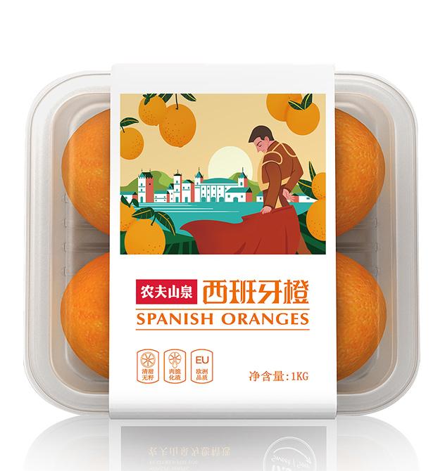 农夫山泉西班牙橙